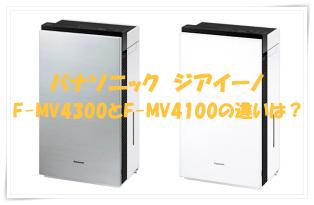 FMV4300